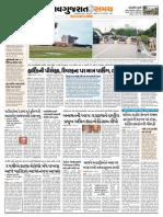 Navgujarat Samay of 25082015