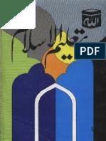 Taleemulislam (Urdu) by Mufti Kifayatullah