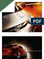 2010 Honda Civic + Hybrid
