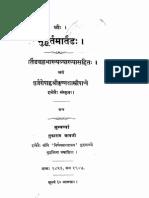 Muhurtha Marthanda-sans.pdf
