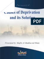 Causes of Deprivation and Its Solution