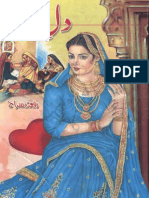 Dil e Abad Part 1 Novel by Riffat Siraj-urduinpage.com