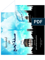Cover Hajj