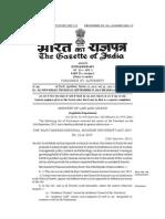 Rajiv Gandhi National Aviation University Act 2013