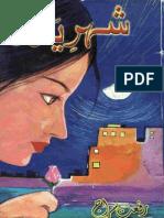 Shehr e Yaran by Riffat Siraj-urduinpage.com