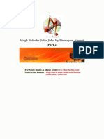 Megh Boleche Jabo Jabo by Humayun Ahmed[Part.2].PDF
