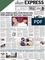 Chandigarh 25 August 2015