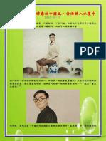 這是我見過最詩意的中國風,仿佛掉入水墨中