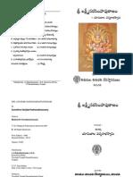 Sri Lakshminarasimha Puranam