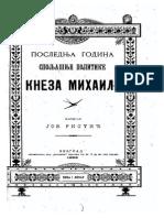 Jovan Ristić-Poslednja Godina Spoljašnje Politike Kneza Mihaila
