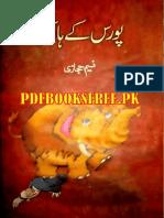 Poras Ke Hathi by Naseem Hijazi-urduinpage.com