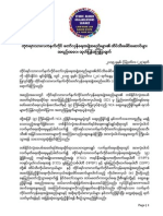 2015-08-24 EAO Summit Press Release