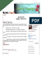 Osho Ganga_ छोटी कथा--(कथा यात्रा)