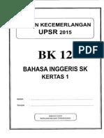 TERENGGANU - bk12_bi1