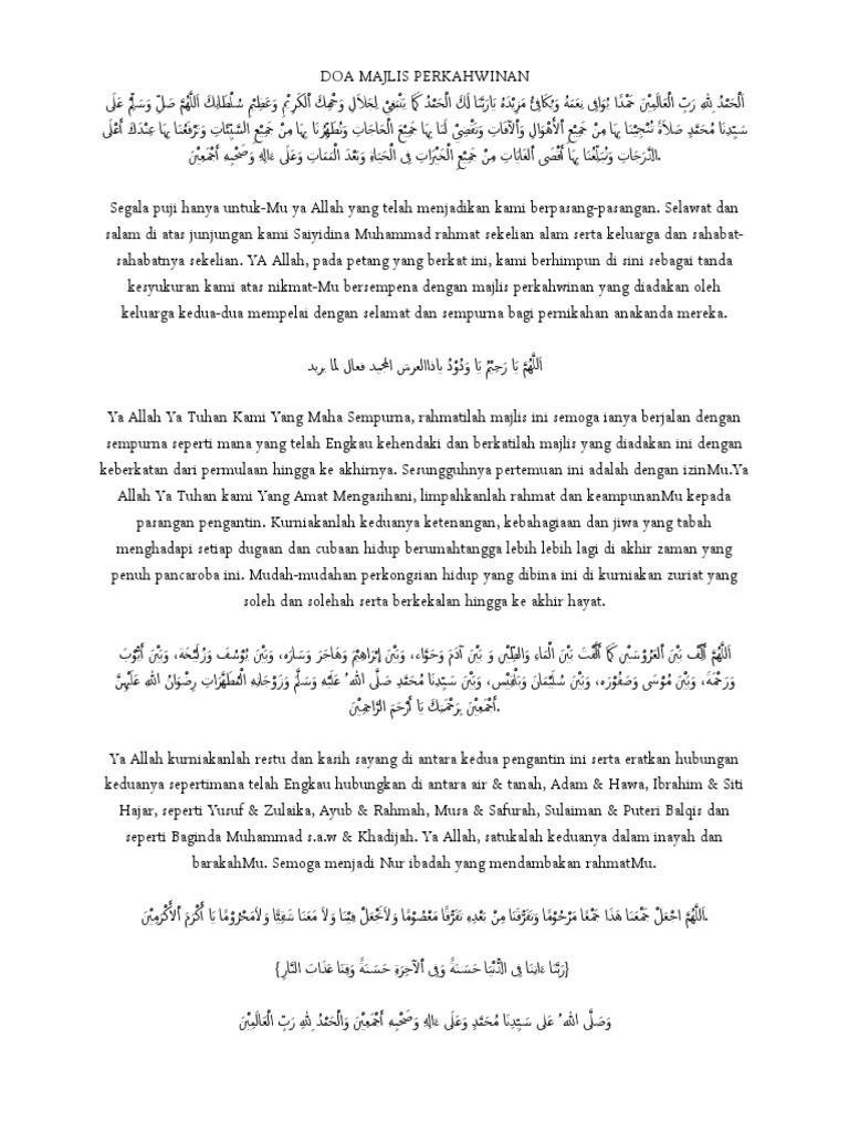 Doa Majlis Perkahwinan Pdf