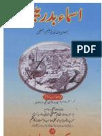 Asma e Badrain by Sheikh Badr e Alam Meerthi
