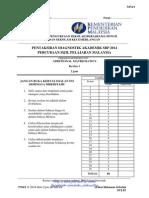 [Edu.joshuatly.com] SBP Trial SPM 2014 Add Math [10E20E55]