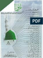 Ghazwat Un Nabi [Sallallahu Alaihi Wasallam] in Detail