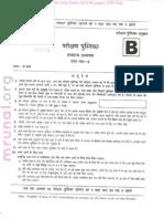 UPSC_CSAT_2015_GS1.pdf