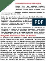 Proceso de producción de amoníaco  Método de reformado