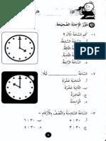 Slide Latihan Bahasa Arab Tahun 4