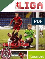 09 (52) 28.02.2010 CFR - Steaua