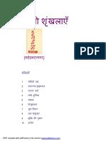 6-Tootti Shrinkhalaayen