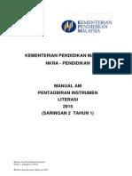 1. MANUAL AM SARINGAN 2 TAHUN 1 2015.pdf