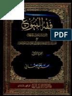 Fiqh-ul-Buyu  VOL_1