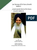 The Larhidaar Saroop of Sri Guru Granth Sahib Ji