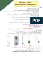 Les Oscillations Mecaniques 1  math