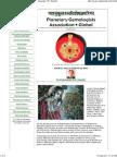 Anukul Vad vs Pratikul Vad by Pemmaraju v.r. Rayudu