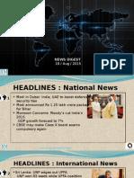 News_20150818