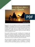 3 Letra Camello Gimel