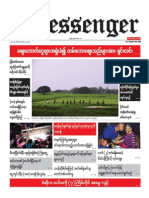 The Messenger Daily Newspaper 26,August,2015.pdf