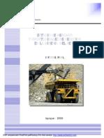 Estudio Minero Peru 2006