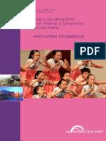 Participant Information - Shunde 2015