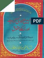 Islam Mayn Olad Ki Tarbiyat Aur Uss Ke Huqooq