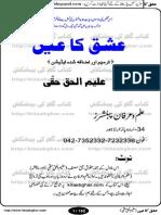 Ishq Ka Ain Full Novel Pdf