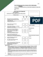 Form Pff Application Qualifying Exam Practice Pharmacy Okt 2014