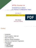 11 Brahmasphutasiddhanta I (MSS)