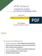 16 Ganitasarasangraha II (MSS)
