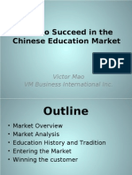 How to Succeed in the Chinese Education