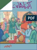 Akbar Badshah K 9 R (Iqbalkalmati.blogspot.com)
