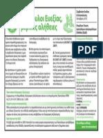 35_news_2012_09_28_11_13_03.pdf