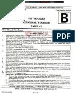 Civils 2014 Paper2