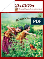 Sopanam E Magazine Vol 5 Issue 5