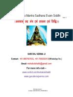 Lord Rudra Mantra Sadhana Evam Siddhi