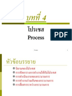 Ch4 Process