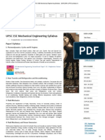 UPSC ESE Mechanical Engineering Syllabus
